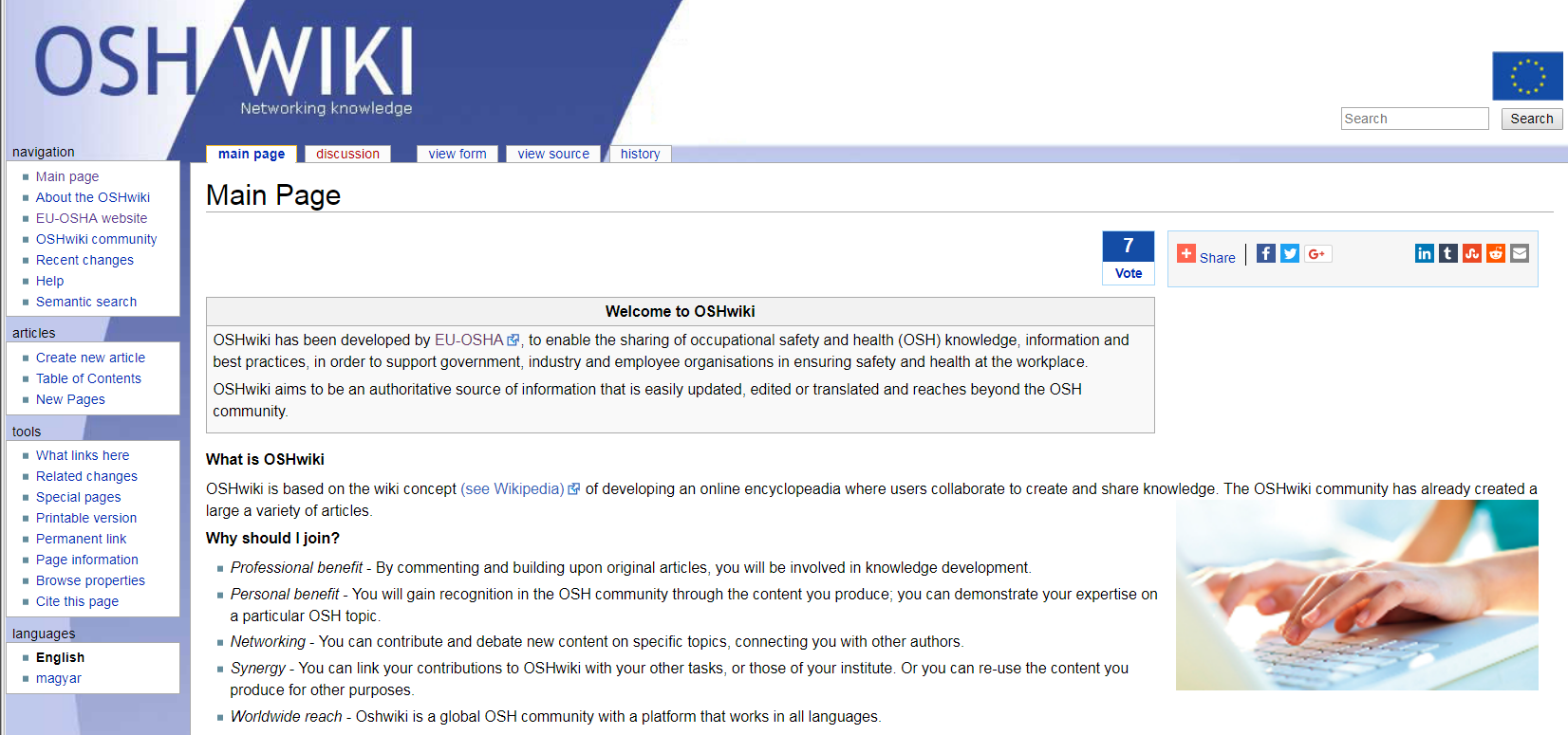 OSHwiki enables the sharing of occupational safety and health (OSH) knowledge, information and best practices